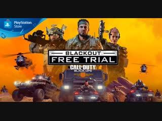 Call of Duty: Black Ops 4 | Анонс пробной версии Затмения | PS4