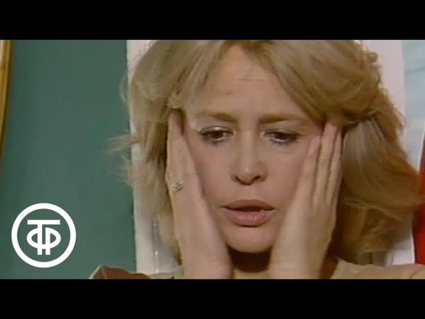 Следствие ведут ЗнаТоКи Дело № 18 Полуденный вор Серия 2 1985