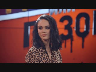 Яна Кошкина в финальном сезоне Деньги или Позор на ТНТ4! 5 ноября в 23:30. Анонс.
