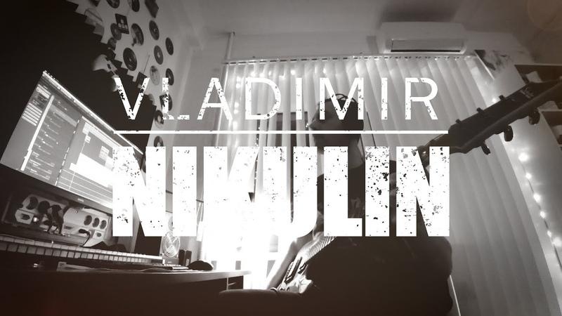 Vladimir 'DFX' Nikulin - As Leaves Falls...