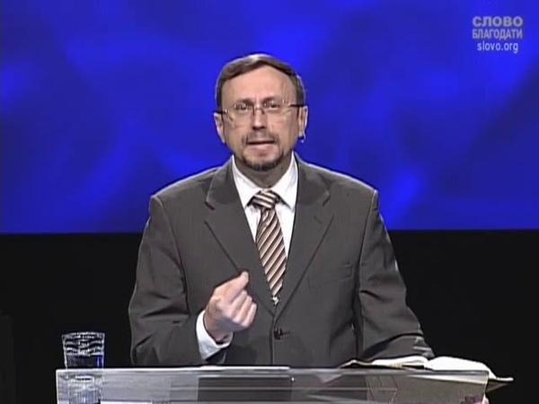 20.Уверенность в надежде.(Евр.6:9-1 - 22 июня 2013 г.)