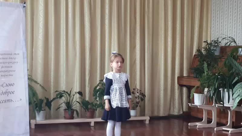 Полина Леухина
