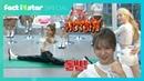 걸그룹의 맛집 리스트 대공개!/라푼젤의 LOVE SHOT(EXO)/각종 기인열전 [ANS 라온 비안 담 510