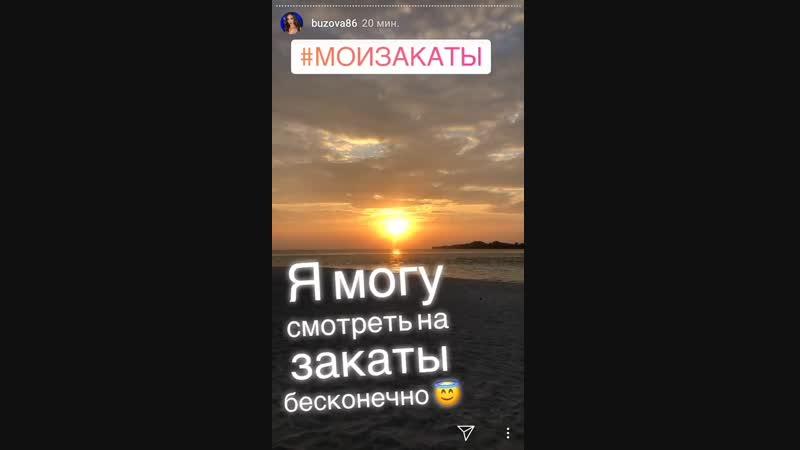 Ольга Бузова как спасательница Малибу с