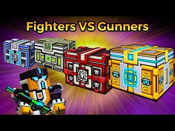 NEW CHESTS OPENING Pixel Gun 3D FIGHTERS VS GUNNERS