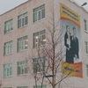 Школа № 3 г. Новый Уренгой