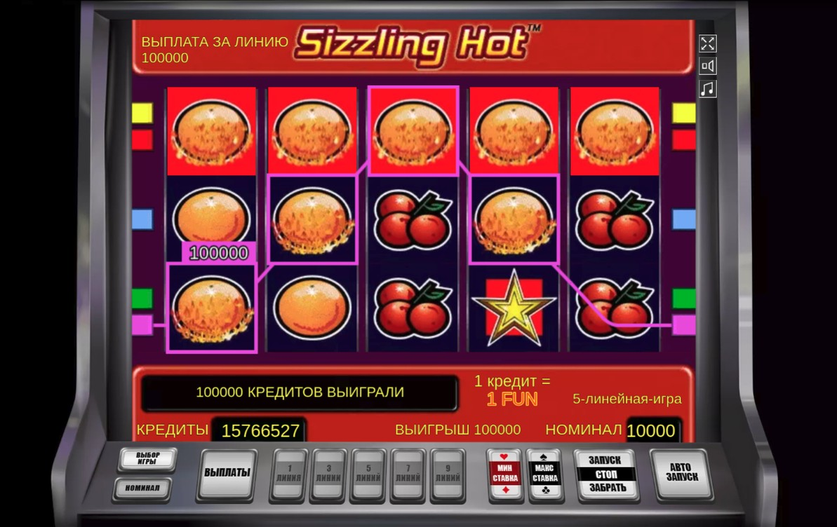 игровые автоматы 100000 кредитов играть бесплатно