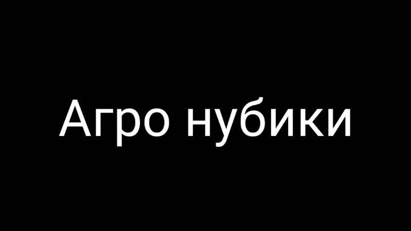 Без названия 12 960x540 2,13Mbps 2019-09-16 13-03-55.mp4