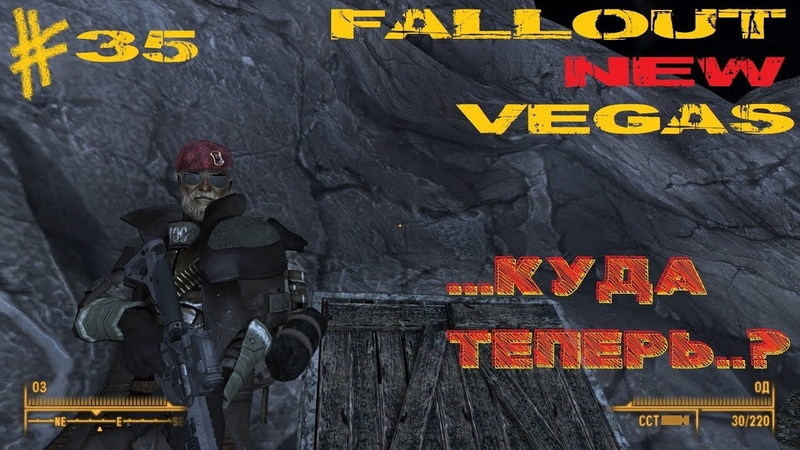 Fallout New Vegas 35 👊🤠 (Жетон Рамси...)