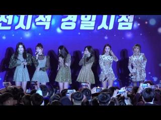 · Fancam · 181010 · OH MY GIRL - Remember Me+Secret Garden+Windy Day+Je T`aime · Kyungil University Festival ·