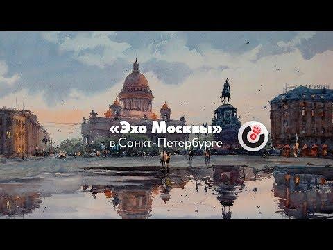 Утренний разворот Татьяна Троянская Андрей Кусков 19 08 19
