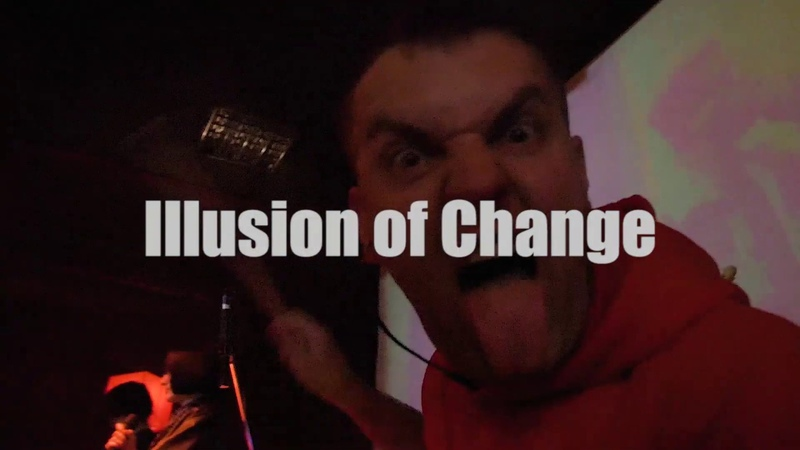 ХАРЬКОВ 0305 LF club ILLUSION OF CHANGE