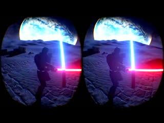 Virtual reality. star wars lightsaber battle 3d vr sbs