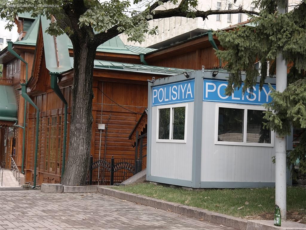 Полиция на латинице, Алматы, Казахстан 2019