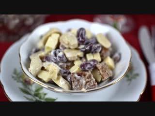 Самые вкусные новогодние салаты