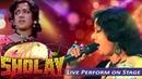 Jab Tak Hai Jaan Jaane Jahan Main Nachungi Sholay 1975 Mou Das Live Performance