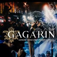 Логотип GAGARIN BAR КАЛУГА