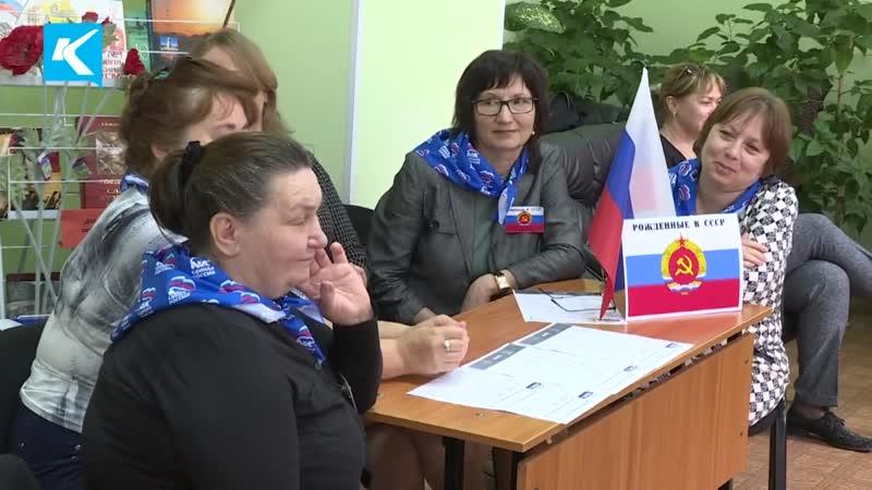 22 08 2019 Библиотекари блеснули эрудицией в день Российског