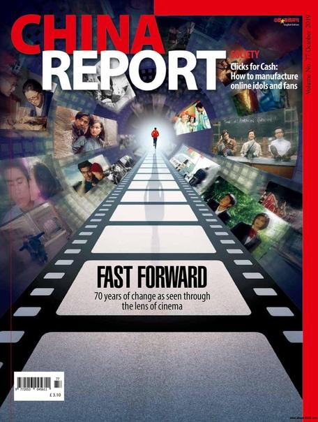 2019-09-01 China Report