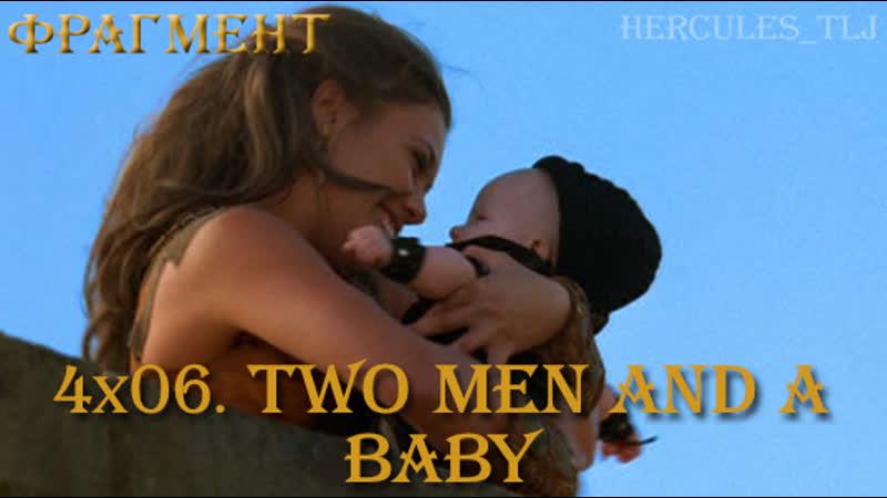 Фрагмент из 4x06. Two Men and a Baby: сражение за Эвандера