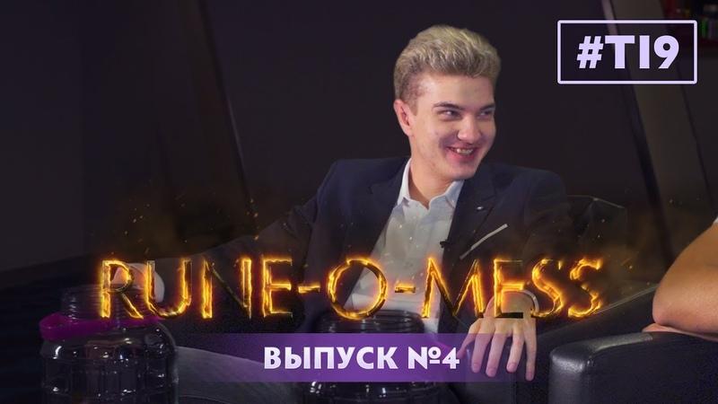 RUNE-O-MESS: ALOHADANCE