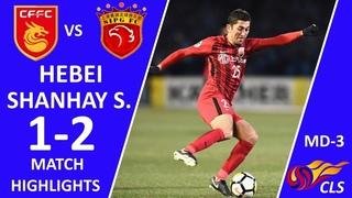 ODIL AHMEDOV G'ALABA VA ZOR GOL URDI.  Shanghai SIPG - Hebei 2-1 O'YIN SHARHI