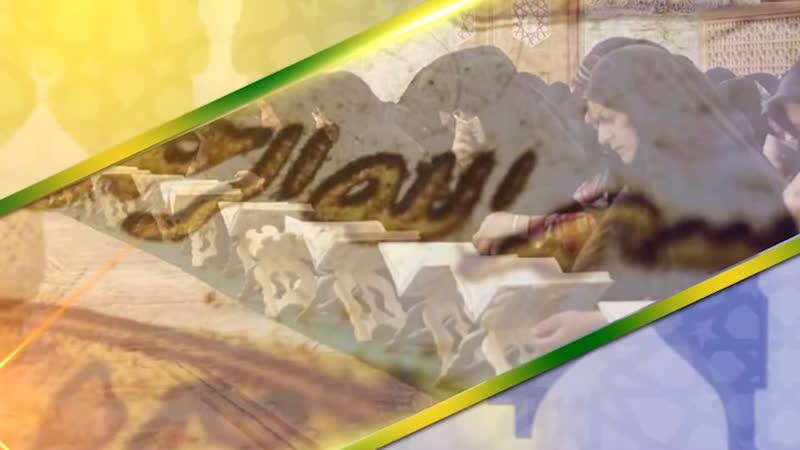 Agha Sheikh Mirza Husain Sabiri 1441 Ramazan 25 = 2020 05 18 Ziafat e Rehman Marifat e Quran Ep22