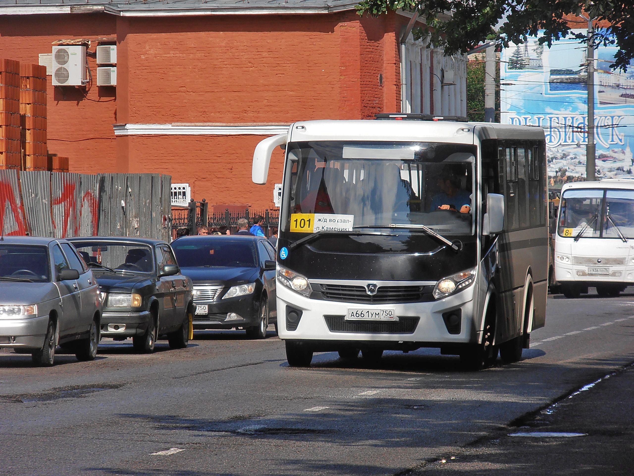 Автобус №101