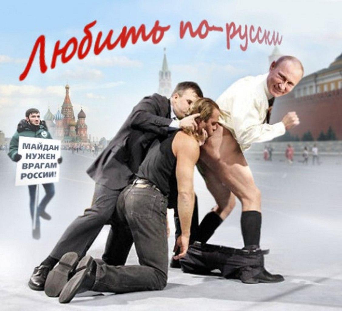 «Нигерия в снегах» | Путинизм как он есть: Ад российских больниц
