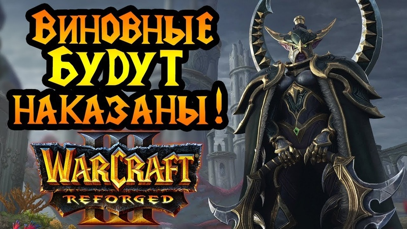 Foggy NE vs HawK HUM Крышесносный матч СНГ игроков Warcraft 3 Reforged