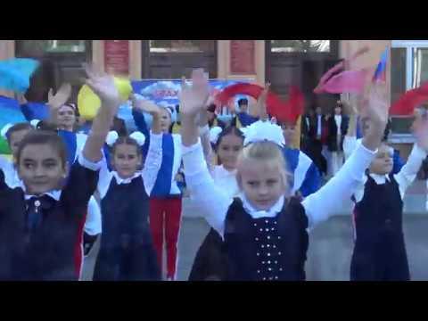 В Стаханове прошел Единый час духовности и патриотическая акция «Голубь мира»