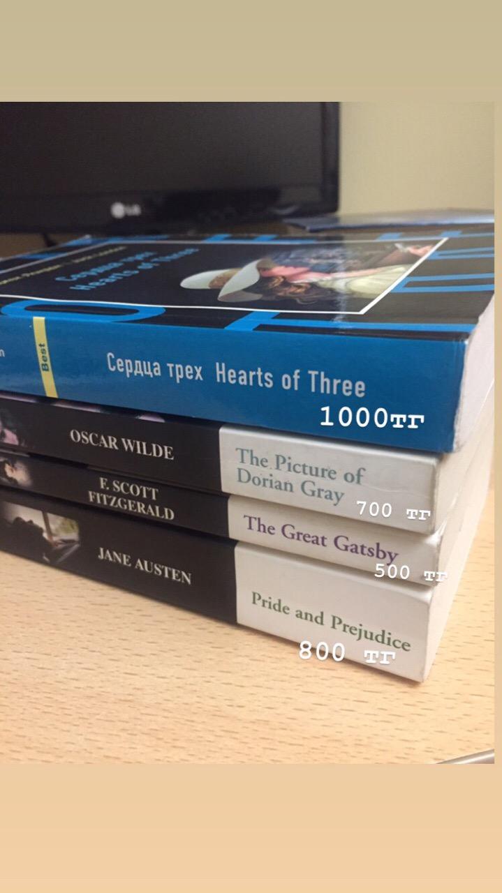 Всем привет!Продам или обменяю книги! Книги на Английском (1