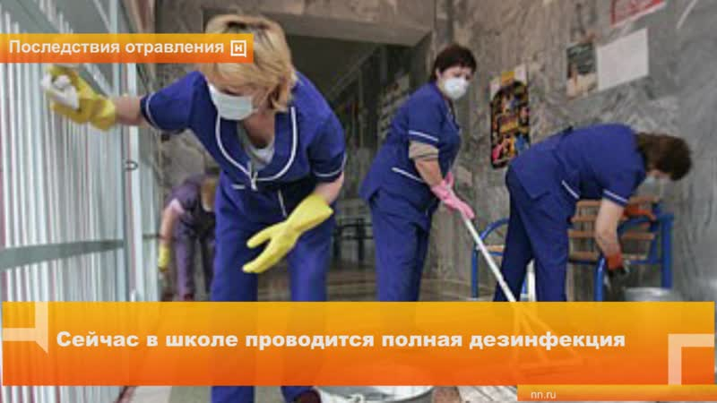 Причиной массового отравления в школе №47 стала инфекция от работника Единого центра муниципального заказа