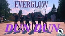 K-POP IN PUBLIC Everglow DUN DUN Dance cover by BACKSPACE Rhythm Inside