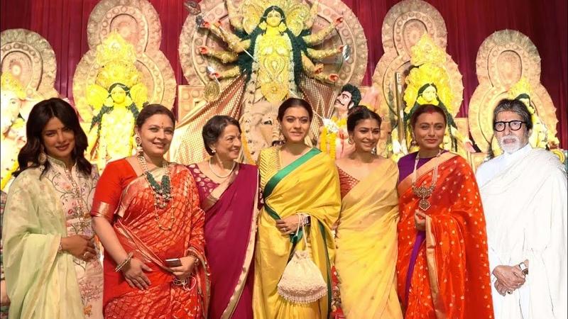 Priyanka Rani Kajol Amitabh Jaya Bachan All Bollywood Celebrities Come together For DURGA PUJA