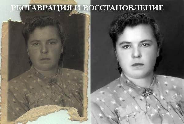 работа компьютерщика по ретуши фотографий в москве древних