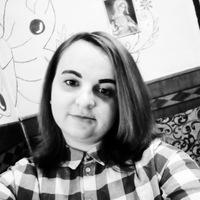 Валентина Глодан