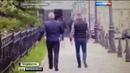 Вести в 20:00 • Били двое: нападение на корреспондента Вестей