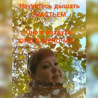 Нина Гурова