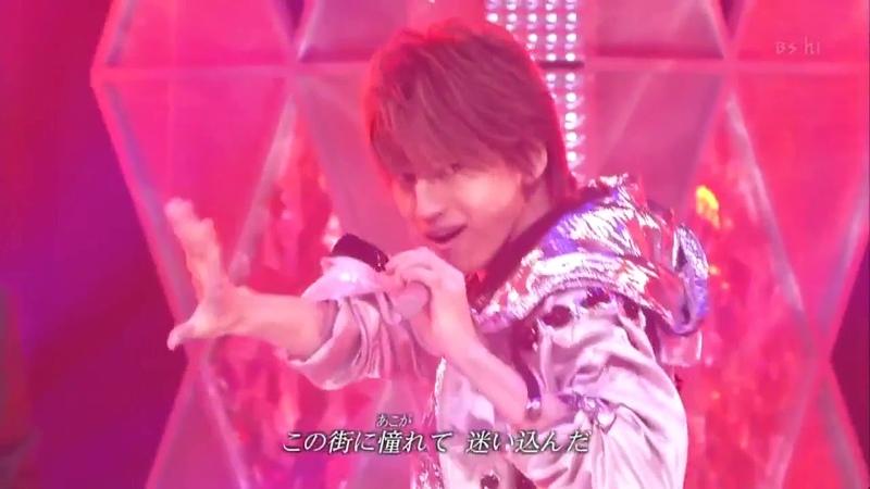 DON'T U EVER STOP【KAT-TUN】