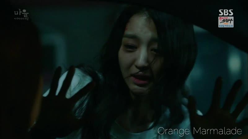 Отрывок из дорамы Деревня Секрет Ачиары Учительница Ким Хэ Джин 04 серия Озвучка STEPonee