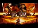 Кино Царь скорпионов 2 Восхождение воина 2008 MaximuM