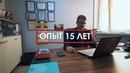 Видео-обзор компании ООО Полиграфические машины поставщика оборудования для типографий