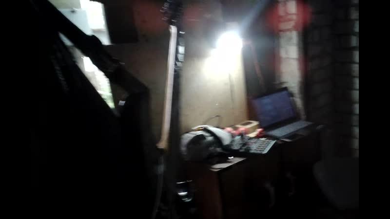 Попытка записать песню укус вампира дубль 2