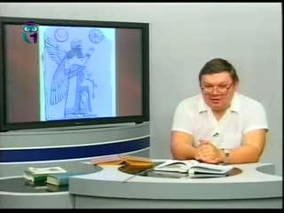 """""""Мифы Египта.Вавилонский миф о происхождении мира.Мардук - главный бог Месопотамии""""(12 передача)"""
