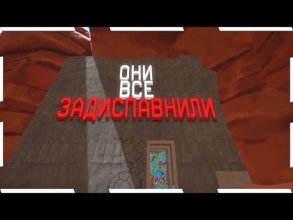 Рейды PVP Диспавн HurtWorld OverWorld