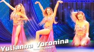 Yulianna Voronina - Belly Dance - رقص شرقي مصري