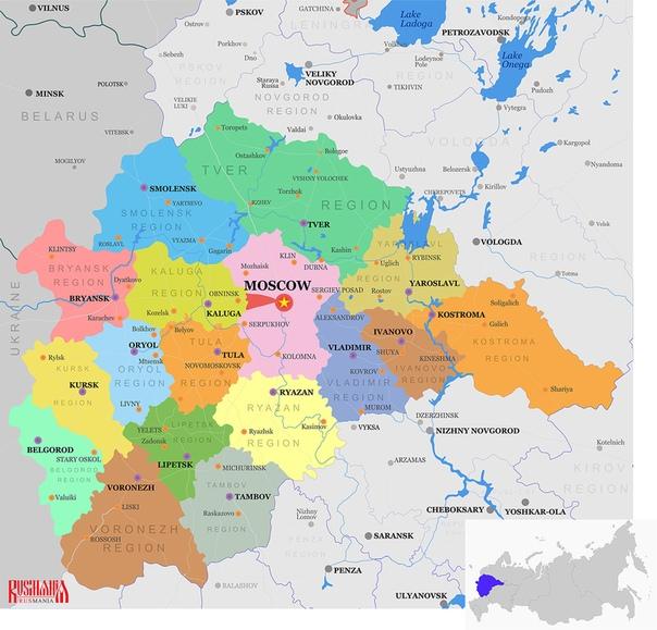 Центральный регион россии