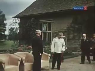 Сталин - это когда президент сша стоит по стойке смирно и ждёт  пока ему разрешат присесть