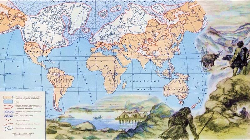 Геоморфология (рассказывает профессор Андрей Панин) геоморфология